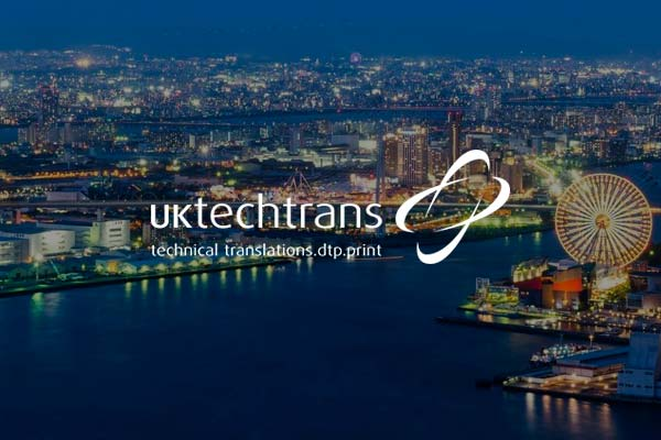 Website Design Example: UK TechTrans